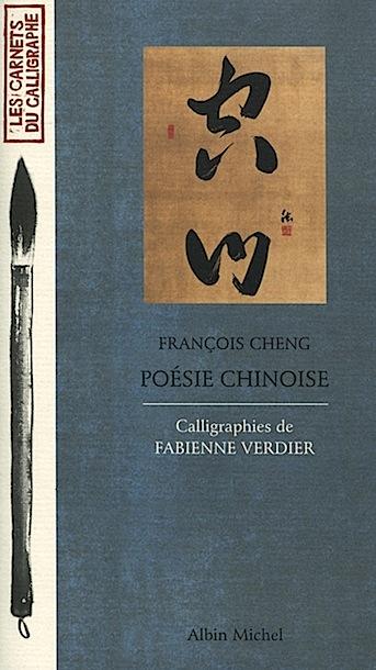 Poesie rencontres 12