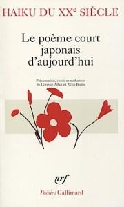 le poeme court japonais daujourdhui
