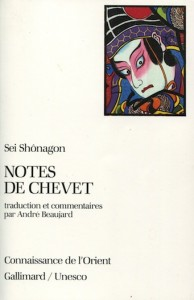couverture sei shonagon
