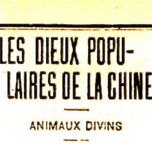dieux-populaires-de-la-chine